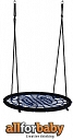 NEST SWING 120CM BLUE